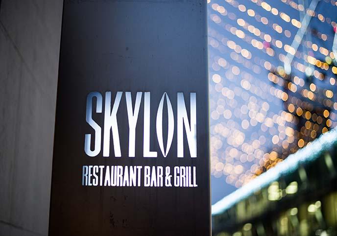 skylon restaurant bar grill menu