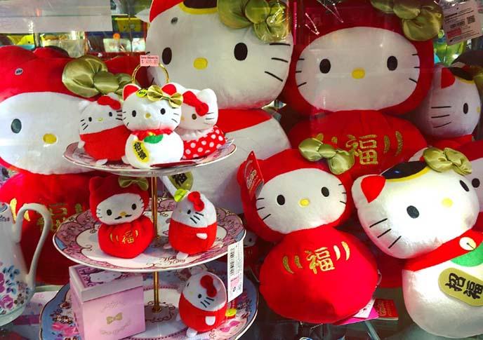 hello kitty daruma toys