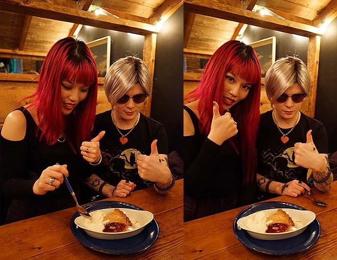 twin peaks cherry pie ice cream