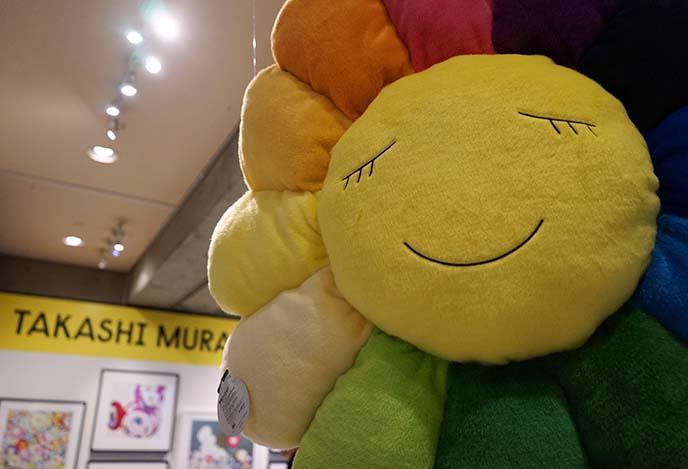 smiling flower pillow murakami decor