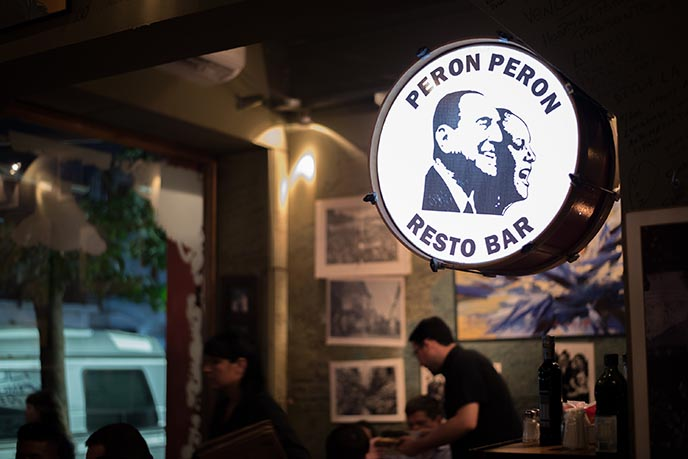 peron peron restaurant bar