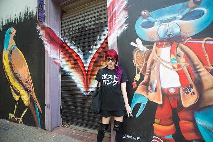 post punk t-shirt japanese, katakana post punk underground england shoes fashion