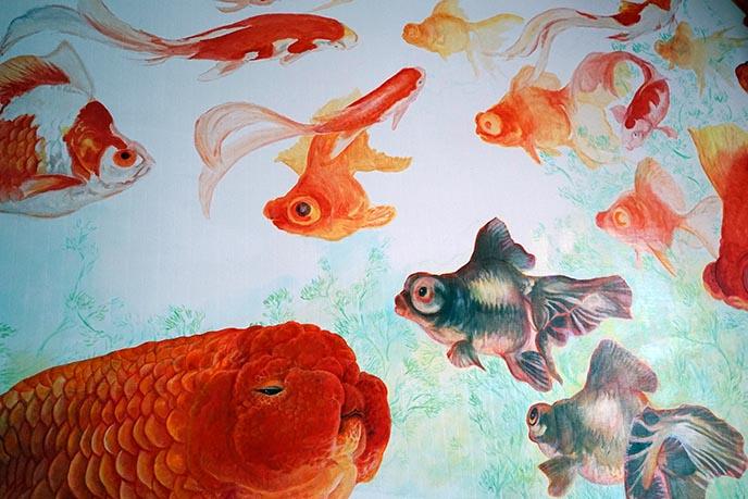 geisha goldfish room park hotel