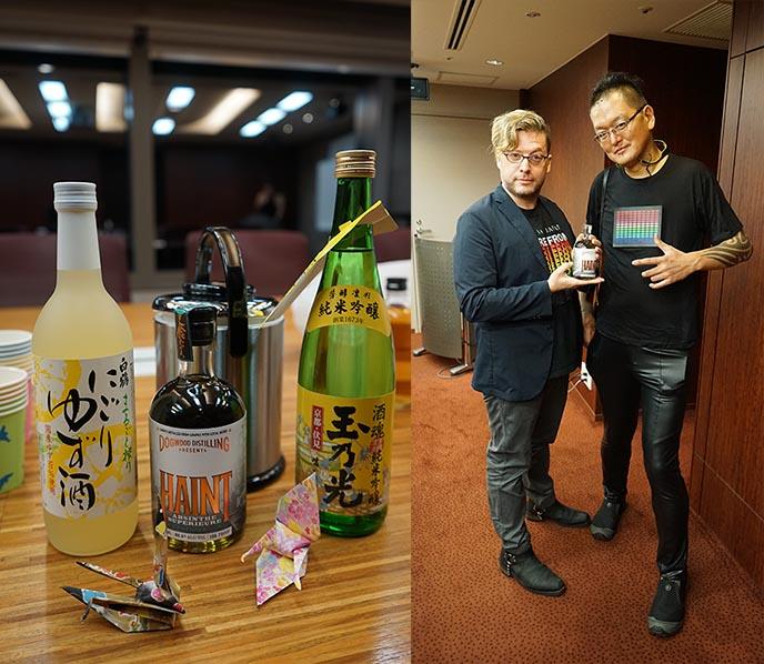 yuzu liqueur tokyo japanese citrus alcohol