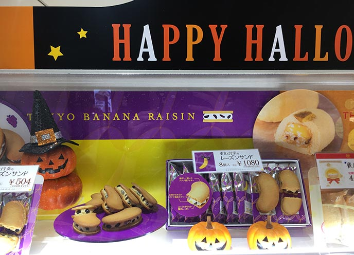 cute kawaii halloween treats japan