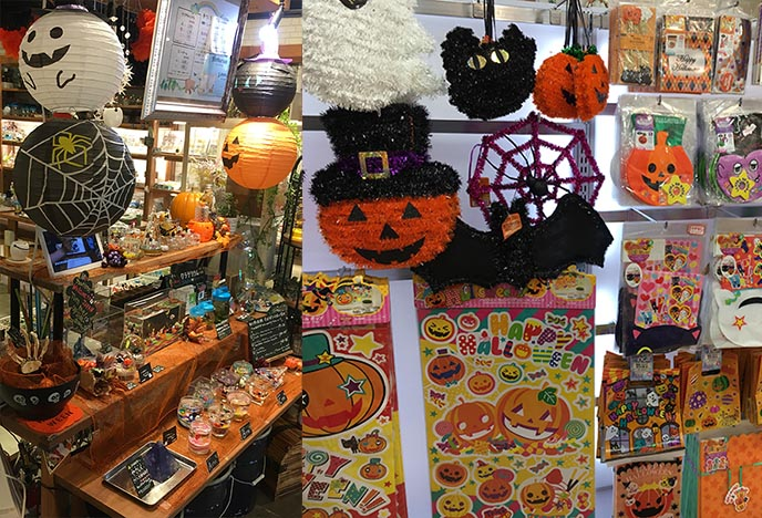 daiso halloween decorations pumpkins