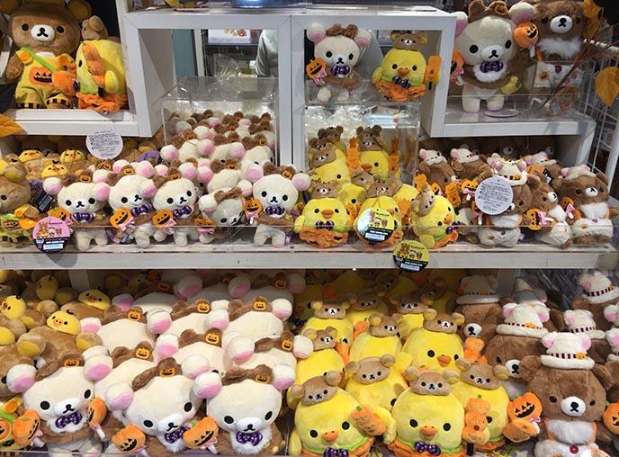 rilakkuma halloween bears toys