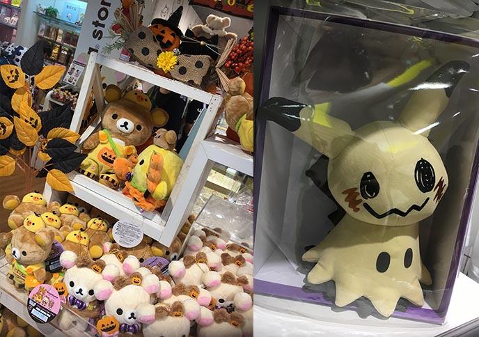mimikyu pikachu pokemon stuffed toy