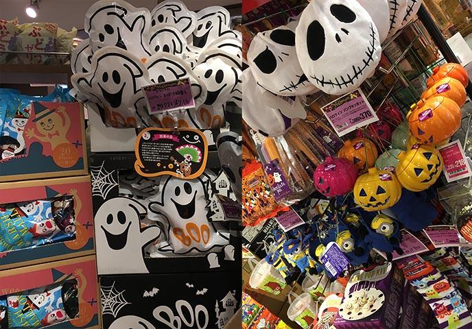 cute japanese spooky souvenirs