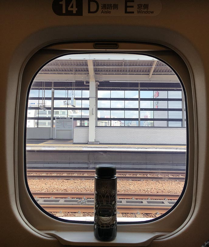 shinkansen window bullet train view