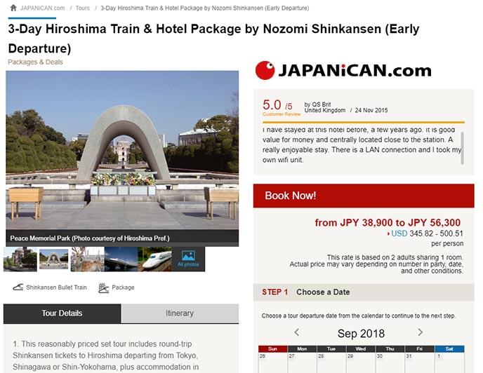 japanican train hotel package tours