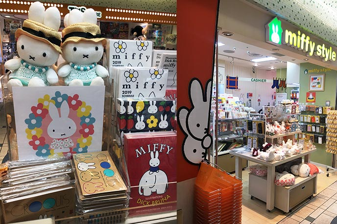 miffy style shop tokyo station