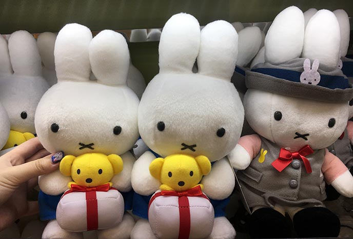 miffy bunny japanese stuffed toys