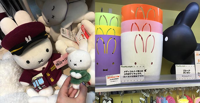 miffy home design tokyo store