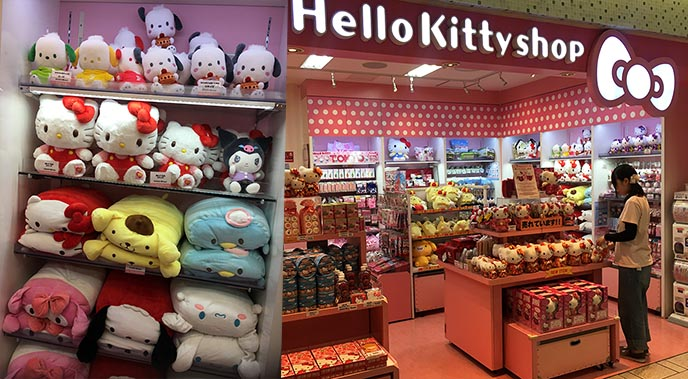 hello kitty shop tokyo station