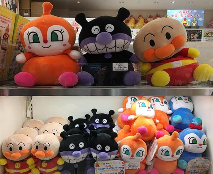 anpanman plush toys