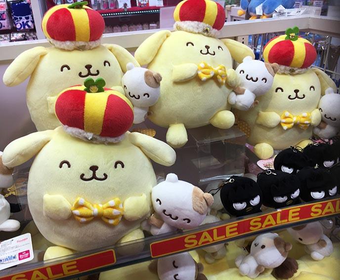 pom pom purin stuffed puppy sanrio