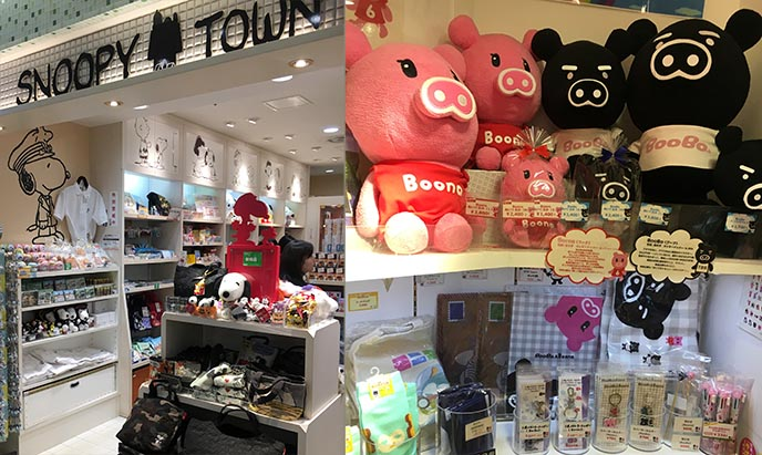 snoopy town tokyo station boutique