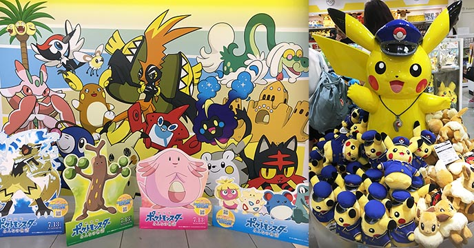 tokyo station pokemon shop pikachu
