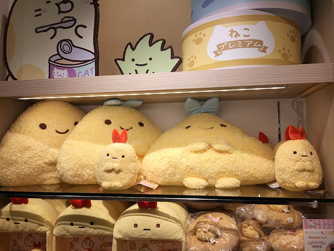yellow Sumikkogurashi prawn tempura