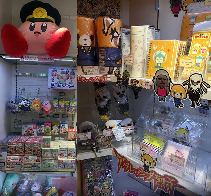 aggretsuko shop tokyo japan goods
