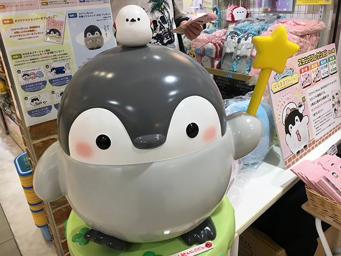kawaii cute penguin koupen chan japan
