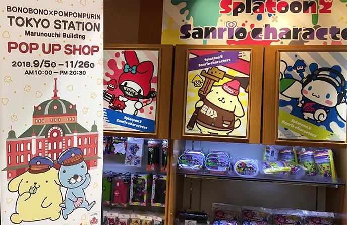 bonobono nintendo splatoon sanrio character street