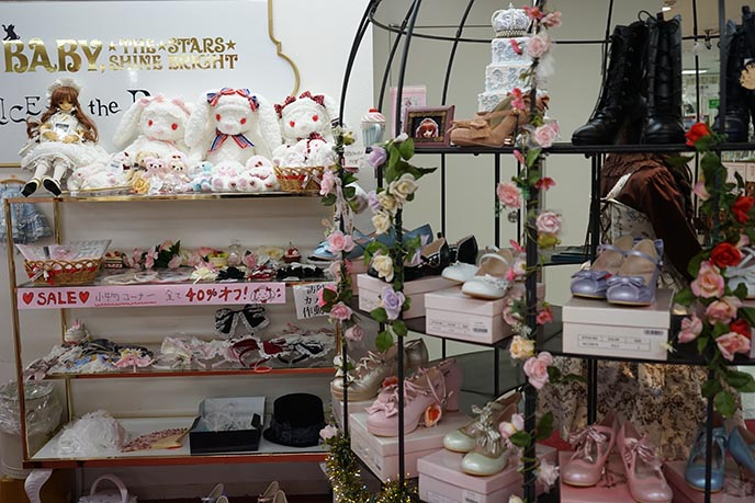 baby stars shine bright hiroshima shop