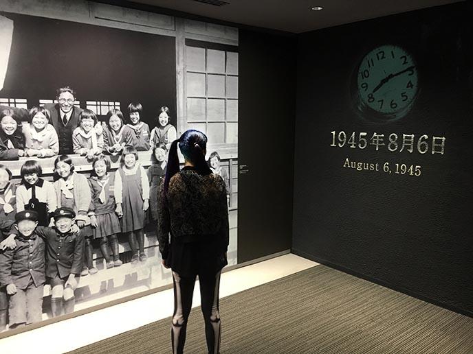 hiroshima Peace Memorial Museum exhibit