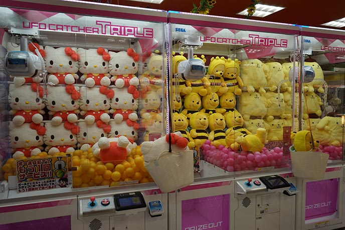 hello kitty ufo catcher machine sanrio