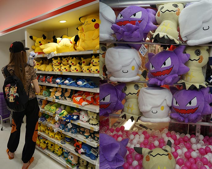 pokemon center hiroshima japan store