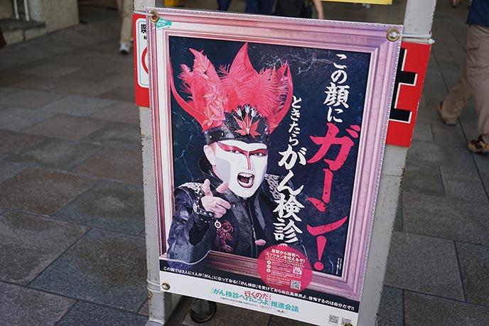 visual kei jrock hiroshima concerts bands