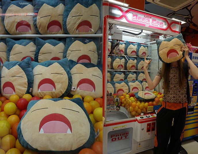 snorlax pokemon pillow toy