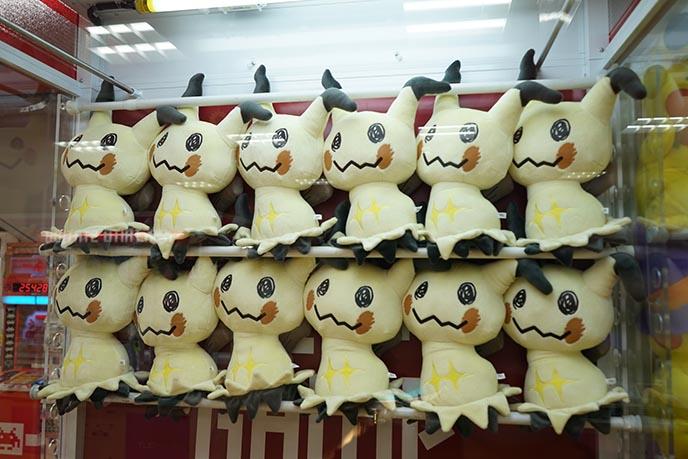 ghost pikachu mimikyu stuffed toys
