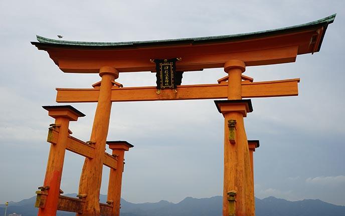 itsukushima great torii gate