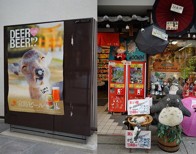 miyajima shops shopping deer beer