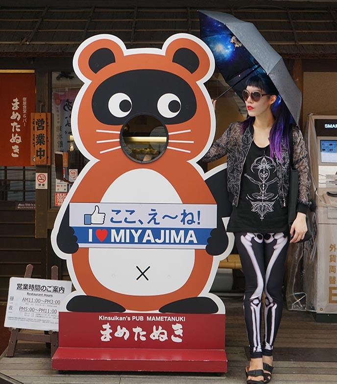cute tanuki japanese mascot