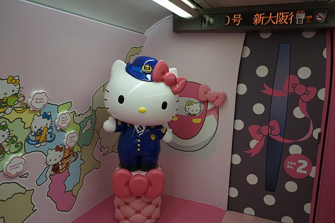 sanrio themed trains tickets