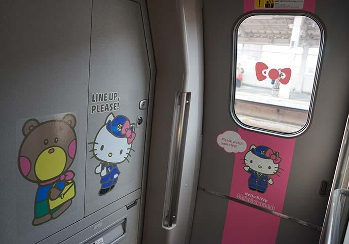 jrailpass hello kitty shinkansen