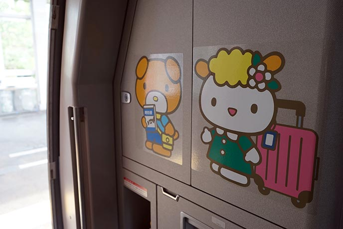 cute kawaii japan travel