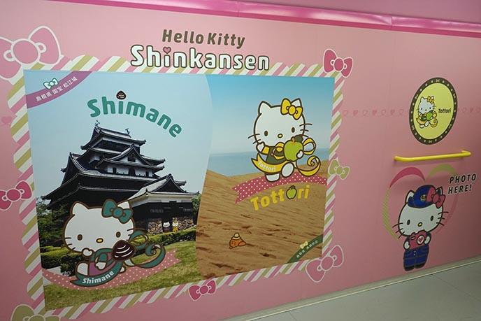 tickets riding japan's hello kitty bullet train