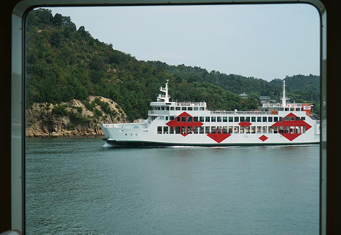tickets book ferry to naoshima island japan