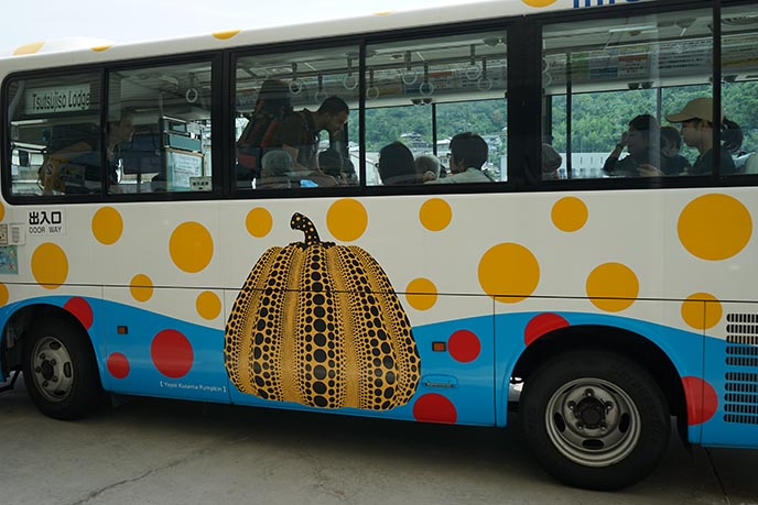 shuttle bus to Benesse Art Site Naoshima chichu museum