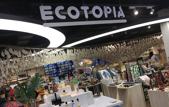 ecotopia eco fashion boutiques bangkok