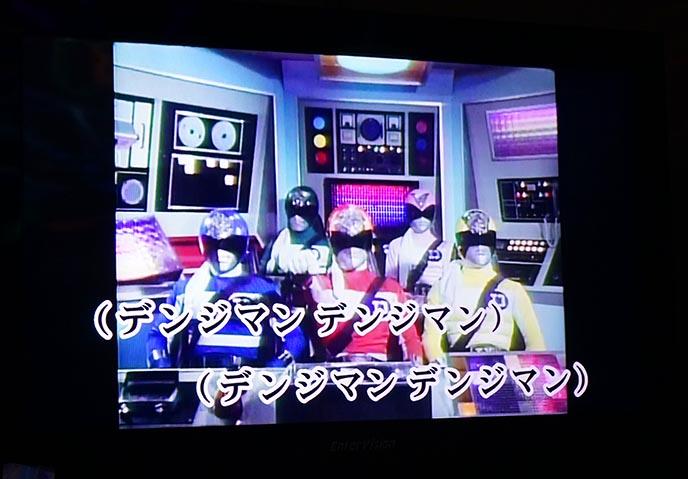 power rangers japanese karaoke