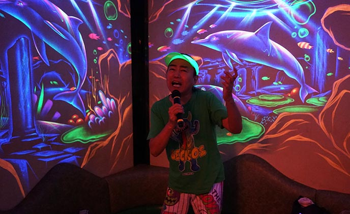 karaoke kan dolphin weird rooms