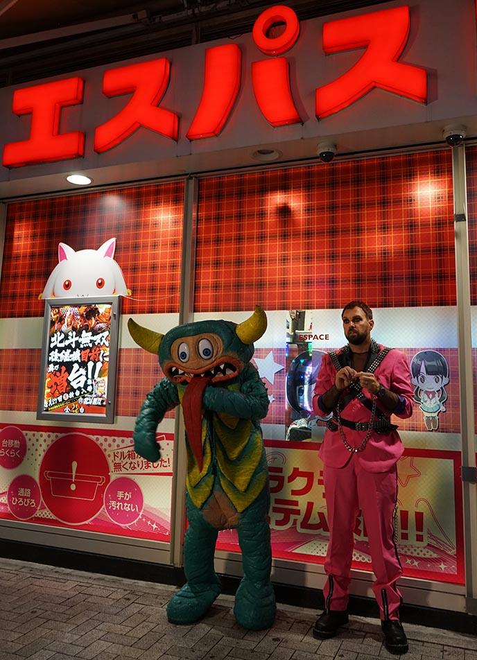 tokio japan Das Duell um die Welt