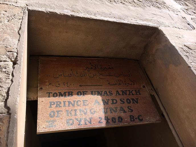 tomb unas ankh egypt pharoah