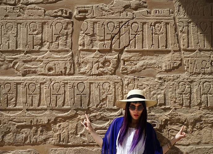 egypt ankh carvings hieroglyphs