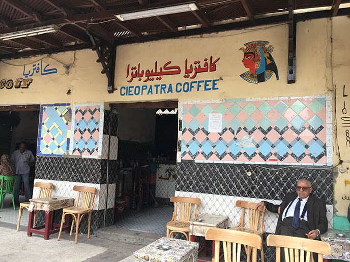 cleopatra coffee, egyptian aswan coffeeshop
